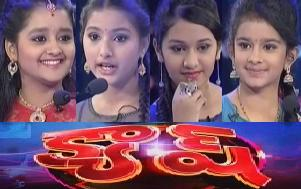 Suma Cash Show – 30th Apr – with Pranavi, Ishika, Sona, Kaveri
