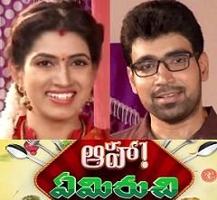 Thodikodallu Team – Sameera,Vijay – Aha Emi Ruchi – Celebrity Episode