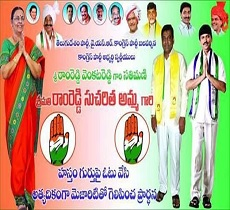 Rare Moment: TDP, Congress & YSRCP Tie Up To Beat TRS