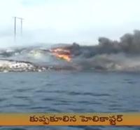 Helicopter crash kills 13 in Norway