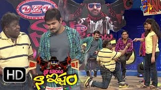 Jabardast Chanti Naa Show Naa Istam – 28th May