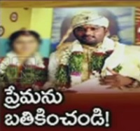 Married woman abducted, Husband struggles to get her back