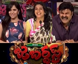 Jabardasth Katharnak Comedy Show – 26th May