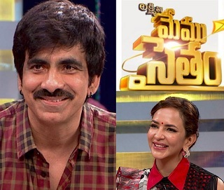 Ravi Teja in Laxmi Manchu's Memu Saitham – 29th May