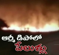 Massive ammunition depot fire in Maharashtra