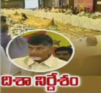 It's official now | AP staff must shift to Amaravati by June 27