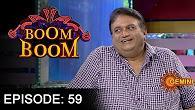 Anasuya's Boom Boom E59 –  Jaya Prakash Reddy  Dt 29-05-16 May