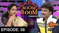 Boom Boom show with  Singer Mallikarjun, Singer Gopika Poornima  – 22nd May