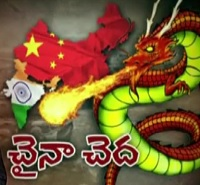 China challenges India over ban on firecrackers