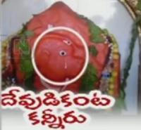 Tears from Lord Hanuman Idol in Khammam District