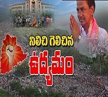 Journey Of #TelanganaMovement | 2 Years For Telangana State – Story Board