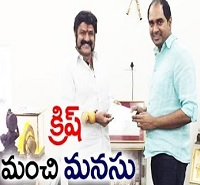 Krish Donates His Prize Money For Cancer Hospital