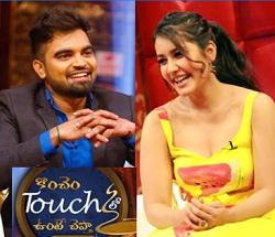 Konchem Touch Lo unte cheptha with Raasi Kanna – 29th May