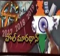 Poll Marathon In India – 30 Minutes