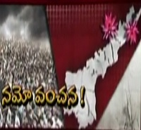Special Status for AP is just a dream ? – 30 Minutes