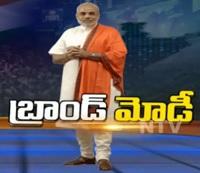 Two Years of Modi Government : #Modi Brand #Chaiwala as PM – Story Board