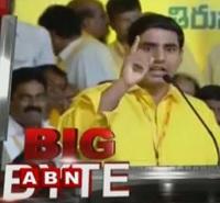 Big Byte | TDP National Secretary Nara Lokesh Slams YS Jagan at Mahanadu