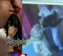 Rape attempt in Panchayat Office caught on Camera