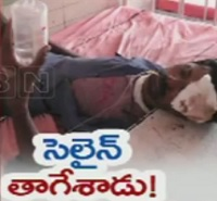 Water scarcity | Dehydrated Patient Drinks Saline water in Hospital