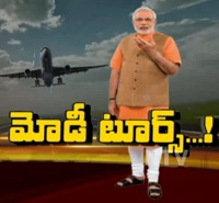 Are There Really Benefits for us? in Modi #FlightMode #ForeignTours – Story Board