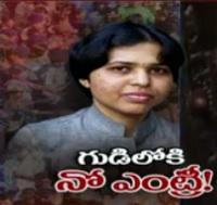 Bhumata Brigade's campaign against caste bias in Temples