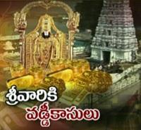 TTD to deposit 1300 kg Gold in Bank