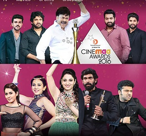 CineMaa Awards 2016 – 26th Jun – Full Videos : Chiru Dance Special