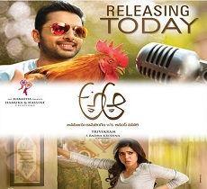 A Aa Releasing Today Wallpapers