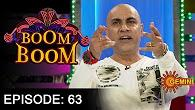 Anasuya Boom Boom Show with Baba Sehgal – 26th June