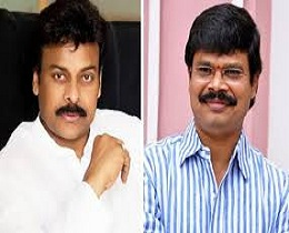Chiranjeevi's Bumper offer to Boyapati