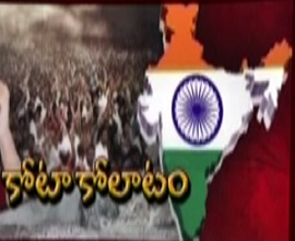 Special focus on reservations controversy – 30 Minutes