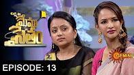 Lakshmi Manchu Memu Saitham with Suma Kanakala Ep13 | Dt 25-06-16