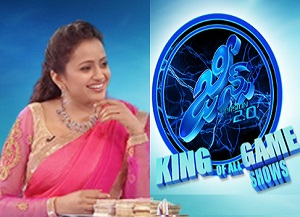 Suma's Genes New Game Show – E46 – 24th Jun
