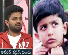 Anveshana finds Child Actor Ananda Vardhan!