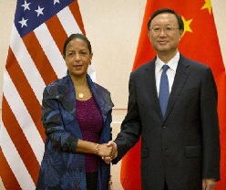 US, China hold NSA-level talks after South China Sea verdict