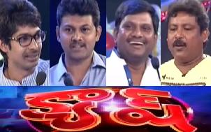 Suma Cash Show – E 200th – 16th July  Final Episode – with Dhanraj, Ramesh, Praveen, Sreenu
