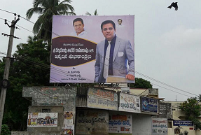 Pic Talk- KTR's Hoarding In Andhra Town