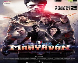 First Look: Sundeep Kishan's Maayavan
