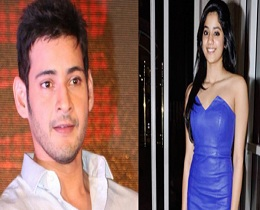 Sridevi's daughter Rejected Mahesh Babu