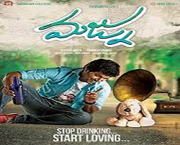 Nani's Majnu First Look