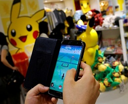Comic-Con 2016 Live Stream: Pokemon Go maker to take stage to discuss popular AR-game on July 24