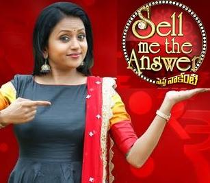 Suma's Sell Me The Answer – E 2 – 24th Jul with Raghava and Srinu