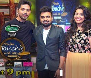Koncham Touch lo Unte Cheptha – 10 July with Nandu , Geeta Maduri
