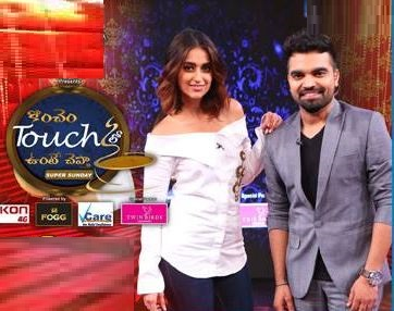 Koncham Touch lo Unte Cheptha – 7th Aug with  ileana