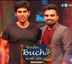 Konchem Touch lo unte cheptha with Allu Shirish – 21st Aug