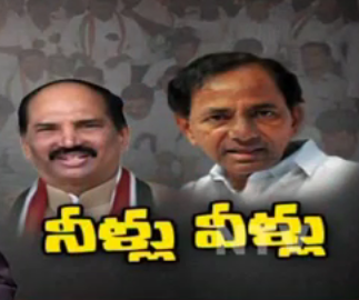 TRS vs T Congress- Fight over T Projects