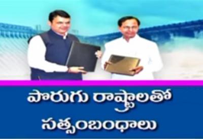 CM KCR Writes A Letter To Maharashtra CM Fadnavis Over Lendi Project Works