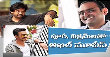 Akkineni Akhil Second Movie With Vikram Kumar