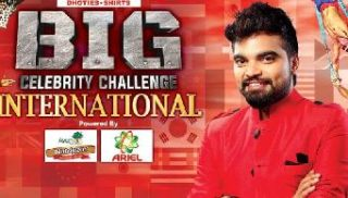 BIG Celebrity Challenge – E52 – 27th Aug
