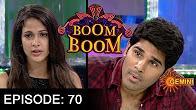 Boom Boom – Allu Sirish , Lavanya Tripathi- E 70 – 14th Aug